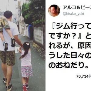 【お父さんたちも頑張ってる…!】世のパパたちの戦う育児8選
