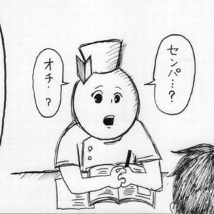 【今この漫画が面白い!】看護師さんの日常!「代々受け継がれる、夜勤中に言ってはいけない言葉」