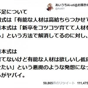 【これが海外だ…世界の労働だ】日本と外国の「働いたとき」の違い7選
