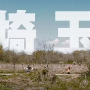 お腹痛いわ!(笑)世界よ、これが埼玉だ!→「埼玉県民だけど腹抱えたw」