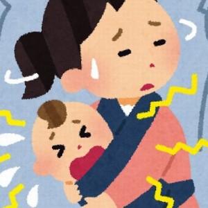 電車内で赤ちゃんがギャン泣きしていて→日本の未来はまだまだ明るいかもしれない