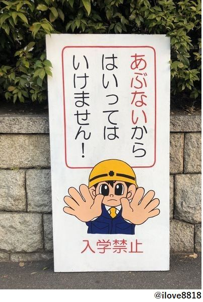 大 入試 京