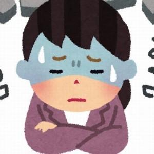言い返せないのは弱いからじゃない。日本中で共感を呼んだ「人から散々いじられた後…」