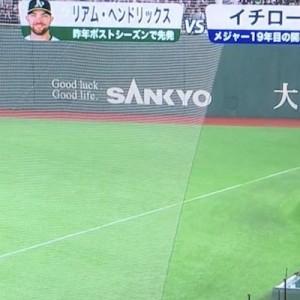 東京ドームで行われた、MLBの日本開幕戦で「あの有名人たち」が目撃され間違い探し状態に(笑)