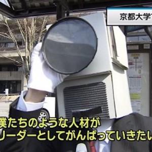 これが京大!(笑)日本一参加条件が厳しいコスプレイベント「京都大学卒業式」10選