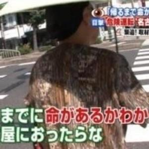 暇を持て余した息子が日本全国死亡双六というものを作っている!我が県の死因が気になる皆さん(笑)