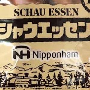 とんでもないものを作ってやがる!日本ハムがシャウエッセンの…「悪魔の食べ物」・「天才か」