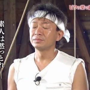 【すごい】とうとうやりおった!TOKIOのリーダー・城島茂、功績が認められ遂に(笑)