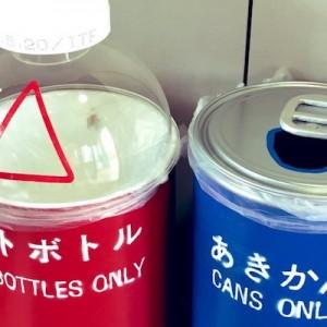 筑波大に設置されたゴミ箱のデザインが素晴らしすぎて大絶賛…更には左のキャップ部分をよく見て!