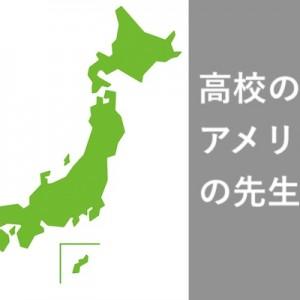 それは言えてる!(笑)突っ込まれても反論できない日本人の不思議8選