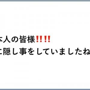 「日本人の皆様!!私に隠し事していましたね!!」そうめんを茹でたラトビア人の報告が(笑)