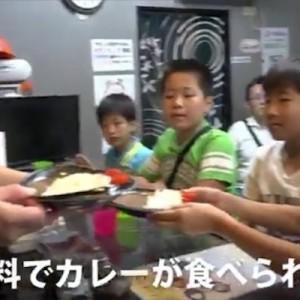 「利用者の多くは子どもたち」カレーが無料で食べられる仕組み、そのアイデアが素晴らしかった