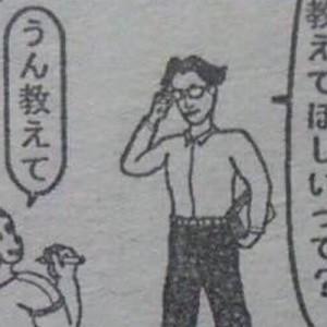 【めっちゃわかりやすいw】『マイナス×マイナスはプラスになる理屈』を説明した4コマに納得(笑)