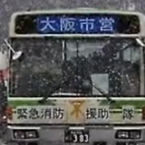 「路線バスで一番かっこいい写真はこれだと思う」その理由を知って…本当にかっこよかった