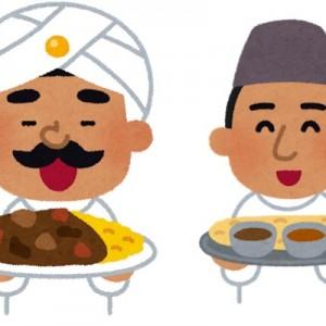 見分け方が判明!(笑)本格ネパール・インド料理屋が教える「インド人とネパール人の見分け方」がw