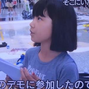 なぜ香港でデモをしてるのか知りたくて→10歳の女の子の自由研究が凄かった