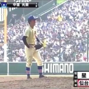 甲子園・仙台育英と星稜の試合で「これこそがスポーツマンシップ」→「まさに名場面」・「感動した」
