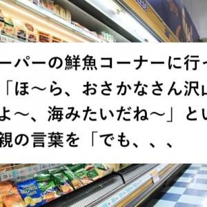 【想像しただけで…w】スーパーという舞台で発生する!「子供たちの珍場面&名場面」8選