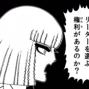 声出して笑った!(笑)埼玉県の選挙啓発がまさかのコラボで「面白過ぎるw」・「行きたくなる」