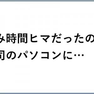 【やめなさいw】勢い溢れる「コラコラ!やめておきなさい(笑)」8選