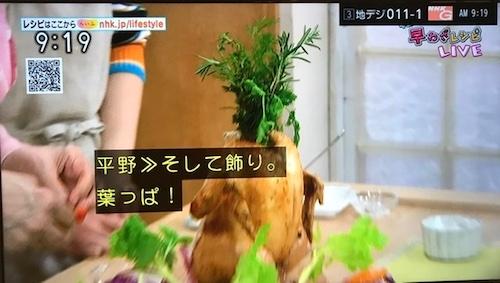 レミレシピ nhk 平野