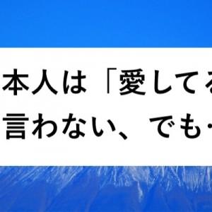 普段はなかなか気付かない!けど「日本のこういうとこ、いいよね」8選