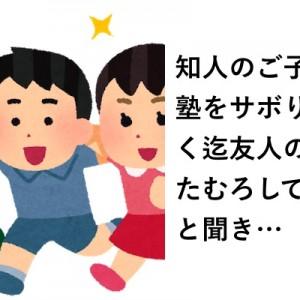 【暗いニュースが何かと多いけれど】日本の未来は明るいかもしれないと思える話8選