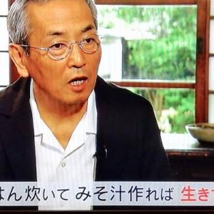 先生、一生ついていきます!土井善晴さんのこの言葉で今日も料理を頑張れそう8選