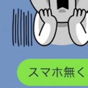 破壊力、高すぎない!?(笑)「あなたに来たとんでもないLINE」が秒で返信する威力8選