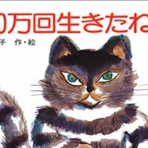 腹がよじれるほど笑った!(笑)福井県立図書館の『覚え違いタイトル集』が面白すぎて「大好き…w」