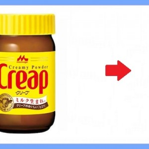 作ってみたい!がすぎる!森永乳業の『クリープ』を使った罪深いレシピが最強の予感