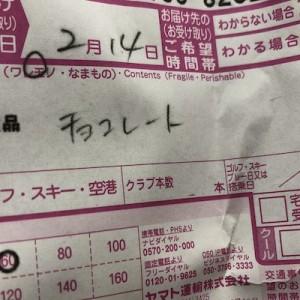 神対応に!平和な場面!日本の流通を支えてくれている配達員さんたち8選