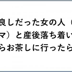 【ハイレベル】キレッキレジョーク、ユーモアがありすぎて!8選