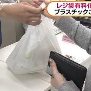 早速、色々起こっている!(笑)「レジ袋が有料になったので」8選