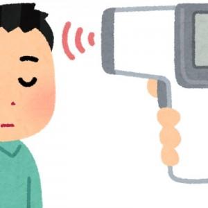 関西では入店時に非接触式の体温計で「ピッ!」とされると、リアクションを取る人がいるらしい12選