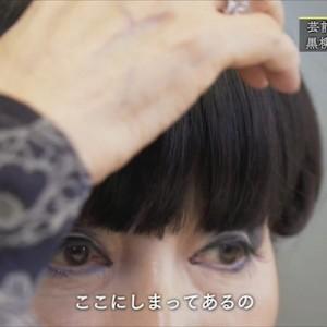 徹子さんの、たまねぎヘアの中に仕込まれている秘密→「飴だけじゃなかった」・「今年一番の衝撃」