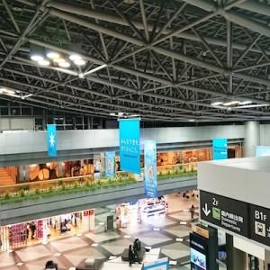 余裕をもって到着するんだ!新千歳空港はテーマパークなのかもしれない10選