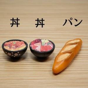 腹抱えて笑った!(笑)丼とパンが並んだ写真「これ最高w」・「めっちゃ元気出た」
