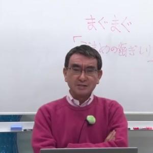「国会議員は会食しないと仕事の話ができないのですか?」という質問に対して、河野太郎大臣の返答