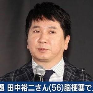田中裕二さんを救った、深夜2時に救急車を呼んだ山口もえさんの判断