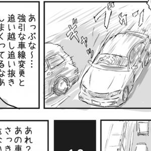 強引に追い越し追い抜きをしまくっている車、大体いつもこうなる「分かる(笑)」・「あるあるw」