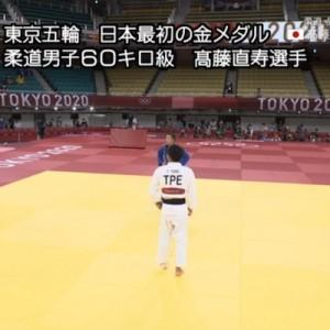 オリンピックのニュース速報、メダル獲得したときはこういう音にしてほしい8選