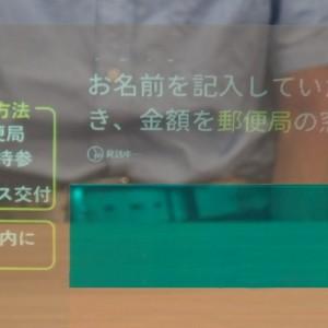 京セラが『音声をリアルタイムにアクリル板に表示するシステム』を開発→画像を見たら…あ!これ!